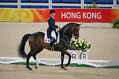 Hong Kong 2008 OG
