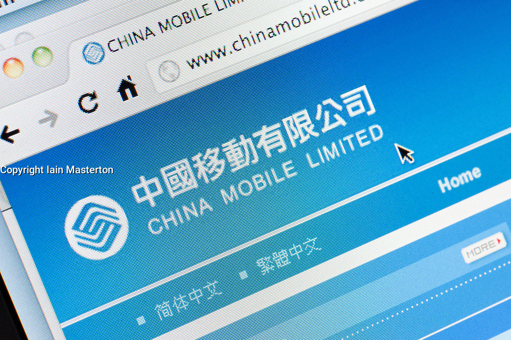 Detail of screenshot from website of China Mobile Limited telecommunications company