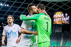 Bostjan Cesar and Vid Belec of Slovenia during friendly football match between National teams of Slovenia and Belarus, on March 27, 2018 in SRC Stozice, Ljubljana, Slovenia. Photo by Vid Ponikvar / Sportida