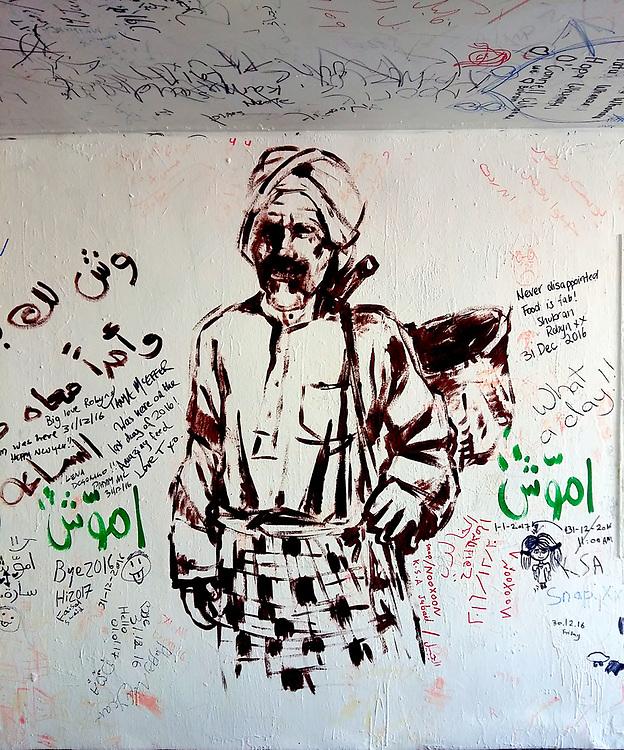Bahrain Artist wall painting