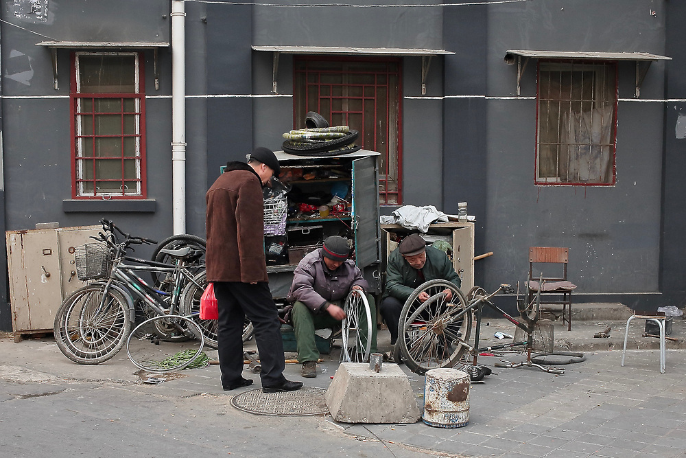 La réparation est une chose sérieuse, quartier de dongcheng, près de Meishuguan houjie .