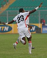 Photo: Steve Bond/Richard Lane Photography.<br />Egypt v Angola. Africa Cup of Nations. 04/02/2008. Manucho celebrates his goal