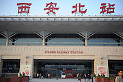 "XI'AN, CHINA - DECEMBER 13: (CHINA OUT) <br /> <br /> Mistranslations  In China<br /> <br /> The sign ""Xi'an North Railway Station"" is mistranslated into ""Xi'anbei Railway Station"" at Xi'an North Station on December 13, 2014 in Xi'an, Shaanxi province of China. Many signs of Xi'an North Station have been mistranslated and brought many inconvenience to the foreign passengers.<br /> ©Exclusivepix Media"