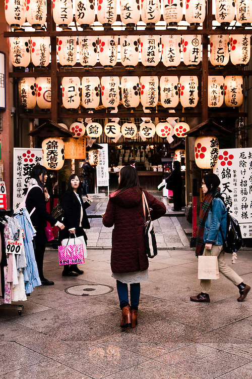 Nishiki shrine at Nishiki Market, Kyoto