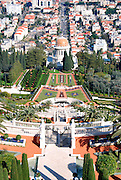 Haifa, Israel, Shrine and gardens of the Bab. This Shrine is, for Bahais, one of the most sacred spots on earth, second only to the Shrine of Bahaullah situated a few miles away, north of the city of Acre. Both Shrines are visited by thousands of pilgrims each year.