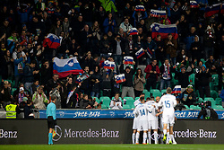 Players of Slovenia celebrate goal during football match between National Teams of Slovenia and Norway in Final Tournament of UEFA Nations League 2019, on November 16, 2018 in SRC Stozice, Ljubljana, Slovenia. Photo by Urban Urbanc / Sportida
