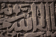 Islamic Cairo. Allah's name graved in the stone.