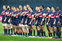 USA's players, sing their national anthem before their rugby test match between Romania and USA, on National Stadium Arc de Triomphe in Bucharest, November 8, 2014. Romania lose the match against USA, final score 17-27.