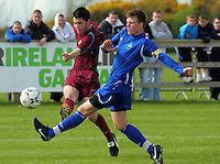 Paul Scally Galway and James Scanlon  Wicklow in Drom Galway in the youths Final . Phtoto:Andrew Downes