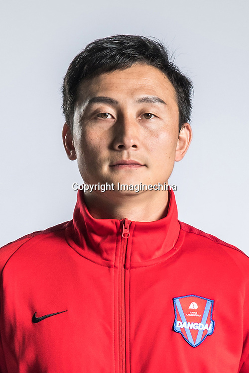 **EXCLUSIVE**Portrait of Chinese soccer player Chen Lei of Chongqing Dangdai Lifan F.C. SWM Team for the 2018 Chinese Football Association Super League, in Chongqing, China, 27 February 2018.