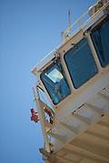 Captain of the Maersk Attender