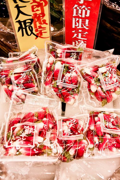 Pickled radishes. Nishiki Market, Kyoto