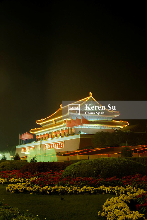 Night view of Tian An Men Tower Beijing China