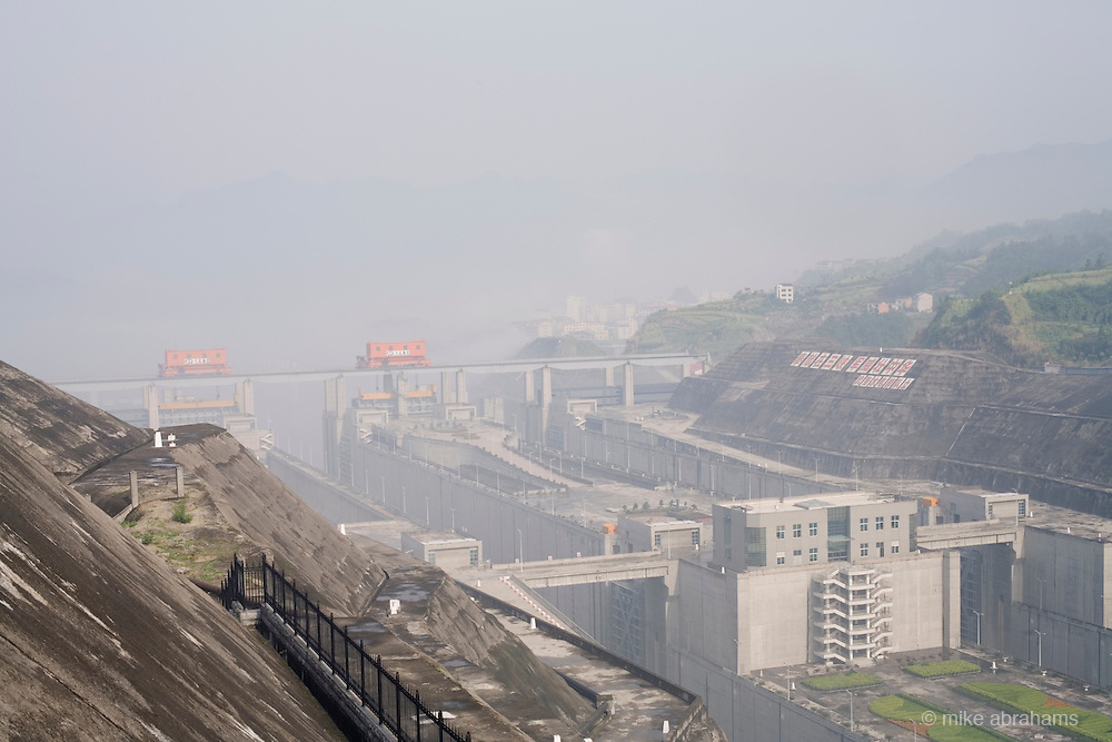 The park at the Three Gorges Dam, Yangtze river, The People's Republic of China