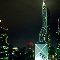 IM Pei's Bank of China Building, Hong Kong