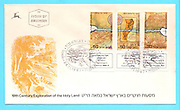 1987 explorers First day cover of an Israeli stamp