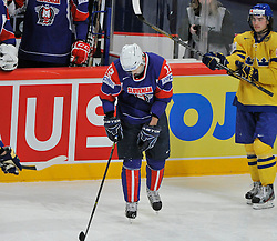 11.05.2013, Globe Arena, Stockholm, SWE, IIHF, Eishockey WM, Schweden vs Slowenien, im Bild Slovenia (Slovenien) 12 Rodman David sad utvisad penelty // during the IIHF Icehockey World Championship Game between Sweden and Slovenia at the Ericsson Globe, Stockholm, Sweden on 2013/05/11. EXPA Pictures © 2013, PhotoCredit: EXPA/ PicAgency Skycam/ Simone Syversson..***** ATTENTION - OUT OF SWE *****