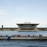 The Copenhagen Opera House or Operaen is the national opera house of Denmark, and among the most modern opera houses in the world. The Operaen was donated to the Danish state by the A.P. Møller and Chastine Mc-Kinney Møller Foundation in August 2000. Moller was co-founder of Maersk shipping company.