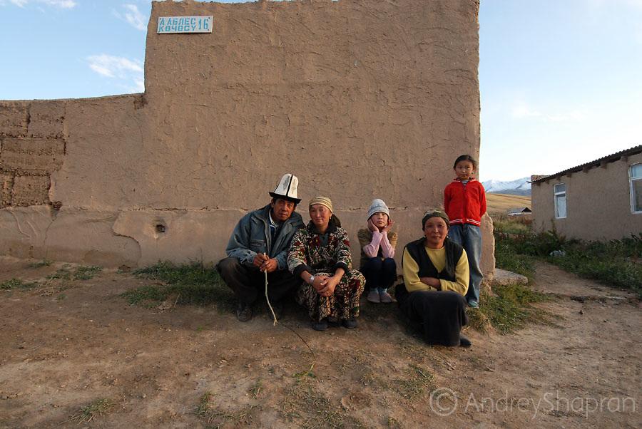 A portrait of a Kyrgyz family