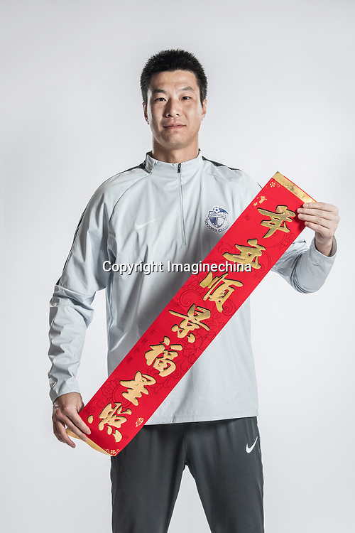 **EXCLUSIVE**Portrait of Chinese soccer player Yu Ziqian of Dalian Yifang F.C. for the 2018 Chinese Football Association Super League, in Foshan city, south China's Guangdong province, 11 February 2018.