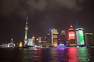 China, Shanghai.Pudong slyline view from the Bund promenade