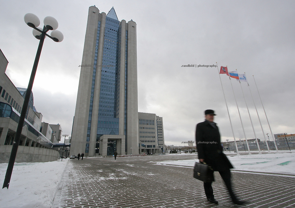 Die Zentrale des Gazprom Konzerns in Moskau. Tthe Gazprom headquarters in Moscow.