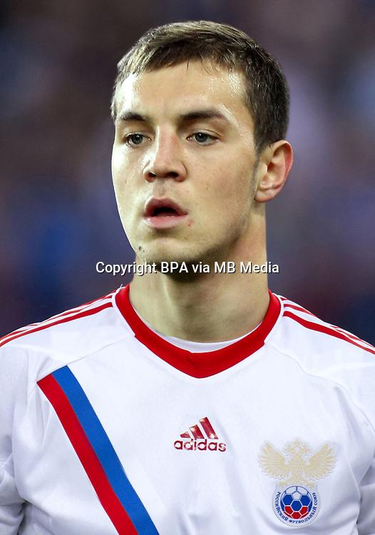 Football Fifa Brazil 2014 World Cup / <br /> Russia National Team - <br /> Artem Dzyuba of Russia
