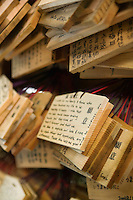 Japan Tokyo Meiji-jingu Shinto Shrine Small wooden plaques with prayers and wishes (Ema)
