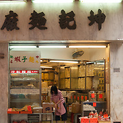 Shopfront of a store selling various noodles, Hong Kong