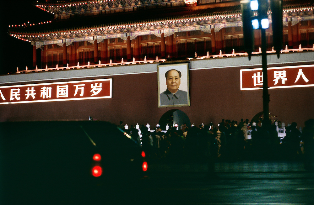 The portrait of Mao Zedong, on the gate of Tiananmen, in front of the Tiananmen square.
