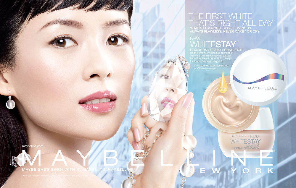 Advertising Tear Sheet Photographs focused on cosmetics fragrances liquids technology soft goods sporting food and accessories by Timothy Hogan in Los Angeles, New York and London