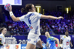 France player Pauline Coatanea during the Women's european handball chanmpionship preliminary round, Slovenia vs France. Nancy, Fance -02/12/2018//POLEMILE_01POL20181202NAN013/Credit:POL EMILE / SIPA/SIPA/1812021731