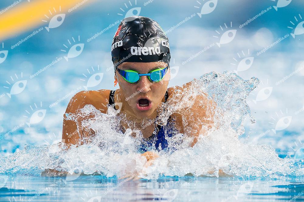 Cusinato Ilaria ITA<br /> 200 Medley Women Heats <br /> LEN 43rd Arena European Junior Swimming Championships<br /> Hodmezovasarhely, Hungary <br /> Day04 09-07-2016<br /> Photo Andrea Masini/Deepbluemedia/Insidefoto