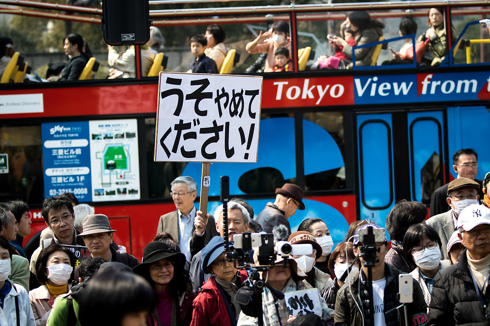 TOKYO, JAPAN - MARCH 19 : Anti-Abe protesters gather with placards in front of Tokyo parliament during a rally, denouncing his government policies and calling on the Japanese prime minister to resign, Tokyo, Japan, March 19, 2017.  (Photo: Richard Atrero de Guzman/NUR Photo)
