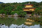 Kinkakuji Garden Kyoto