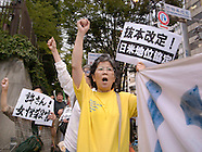 Anti US military in Okinawa demo 7/4/16