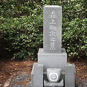 """Morikami Park in Delray Beach, Palm Beach County, Florida, is named for George Morikami, a Japanese immigrant to Florida. Morikami donated the land to the county and now is the site of the Morikami Museum and Japanese Gardens. A stroll through gardens will take you to typical Japanese gardens and rock gardens. Grave of early Yamato Colony settler Sukeji """"George"""" Morikami.Photography by Jose More"""