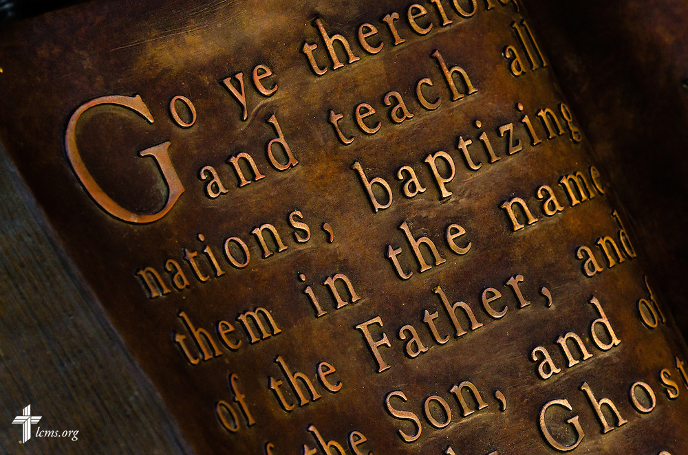 Scripture greets visitors at Concordia University Irvine on Wednesday, July 9, 2014, in Irvine, Calif. LCMS Communications/Erik M. Lunsford