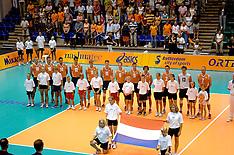 20060729 NED: European League Nederland - Duitsland, Rotterdam