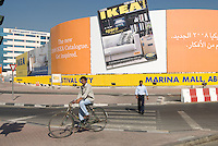 IKEA posters advertising for Abu Dhabi IKEA store. Dubai, one of the seven emirates and the most populous of the United Arab Emirates sits on the southern coast of the Persian gulf.