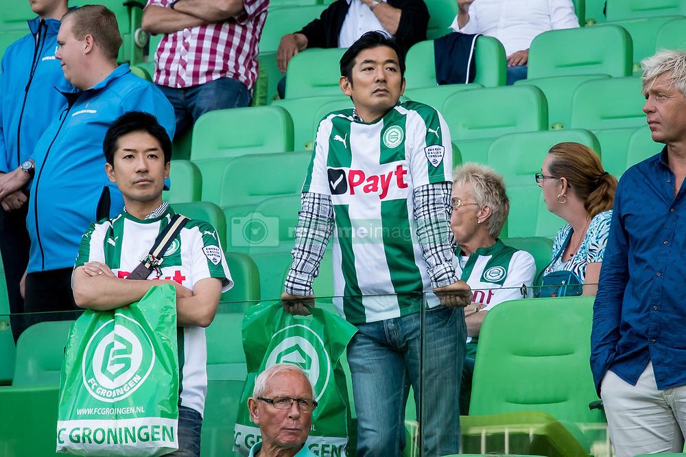 japanese fans during the Dutch Eredivisie match between FC Groningen and FC Utrecht at Noordlease stadium on August 27, 2017 in Groningen, The Netherlands