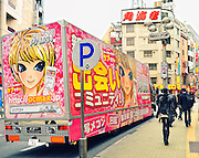 This truck is advertising a telephone dating service.(Deai)