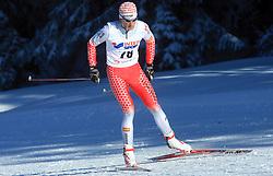 Slovenian cross-country skier Matija Rimahazi at 10th OPA - Continental Cup 2008-2009, on January 17, 2009, in Rogla, Slovenia.  (Photo by Vid Ponikvar / Sportida)