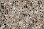 Detail of text from an inscription stone on the Decumanus, a colonnaded road running east-west, Xanthos, Antalya, Turkey. Many inscriptions in both Greek and the ancient Lycian language were found at this site. Xanthos was a centre of culture and commerce for the Lycians, and later for the Persians, Greeks and Romans, and was listed as a UNESCO World Heritage Site in 1988. Picture by Manuel Cohen