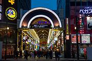 Tanukikoji Shopping Street, Chuo Ward, Sapporo, Hokkaido, Japan