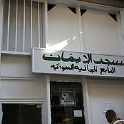 The Sudanese mosque (informal prayer space) has been closed by the police. Neighbours petitioned to be closed, and complained of noise, aggregation of people, being scared etc. A human rights laywer is advocating for them.