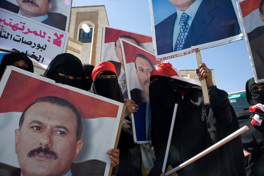 Women demonstrating in favour of President Saleh in February 2011..Although not 'visible' women are more and more present in the political life of Yemen as well as in the administration.