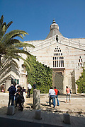 Israel, Nazareth, tourists at the main entrance to the Basilica of the Annunciation