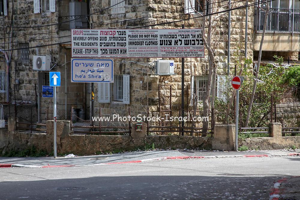 Israel , Jerusalem the narrow alleyway of the Jewish Mea Shearim neighbourhood