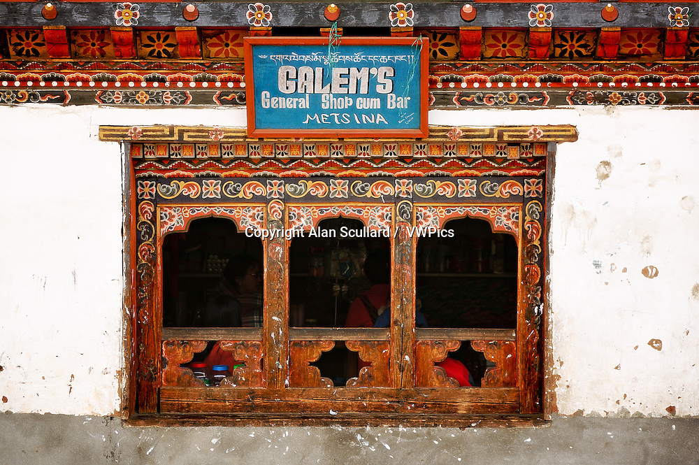 Galen's General store in Metsina, Bhutan. Digitally Manipulated Image. Stylised by sharpening and enhancing color.